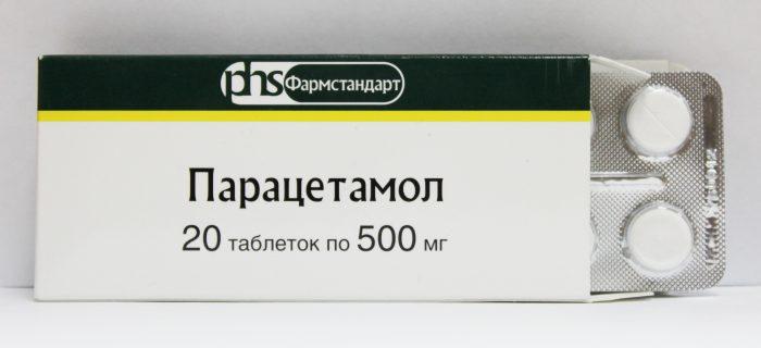 Парацетамол передозировка смерть