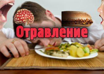 После чеснока болит желудок что делать