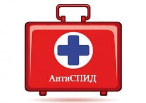 Состав аварийной аптечки анти вич 10